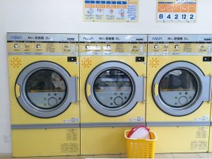 yellow tumble dryers in London